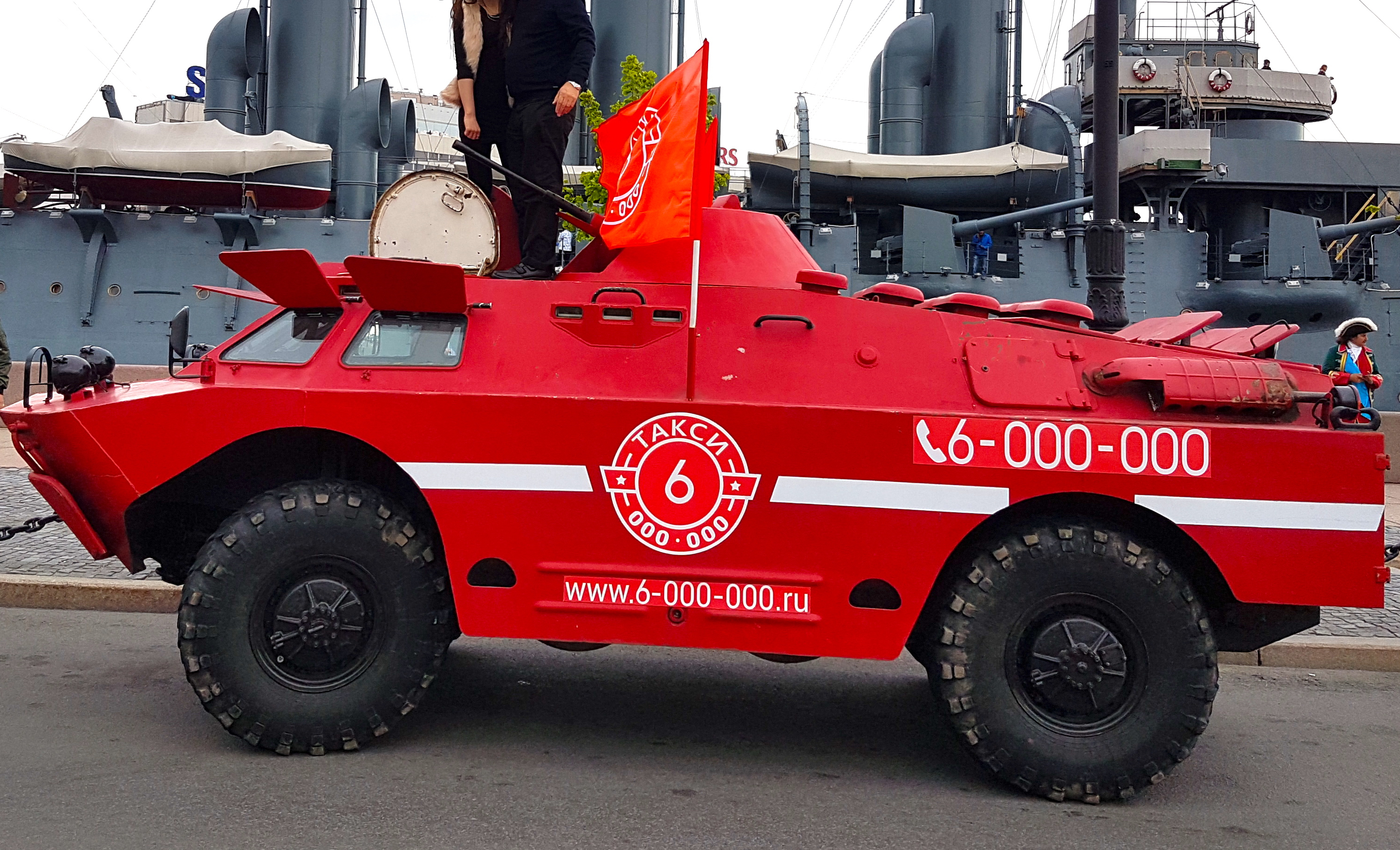 Red tank taxi in Russia