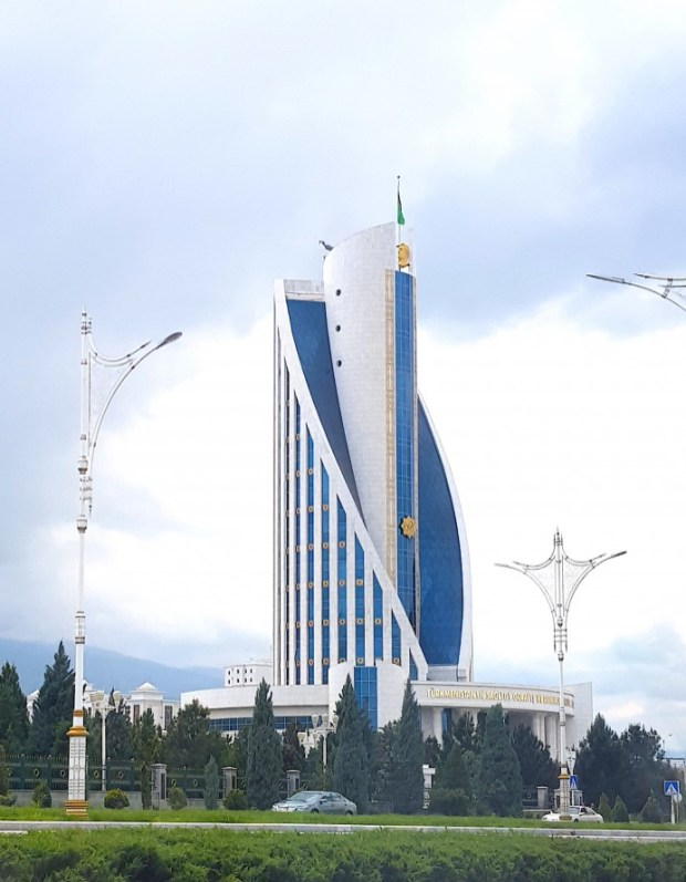 Ministry of Gas