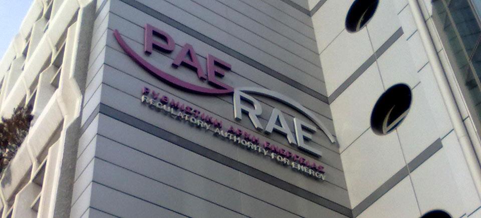 RAE_BIG2