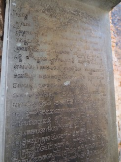 Sanskrit inscription from the eighth century at Lolei Temple.