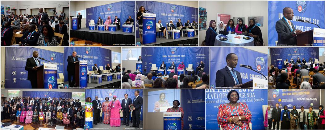 UNGA-Conference-UN-Post-2015-Development-Agenda