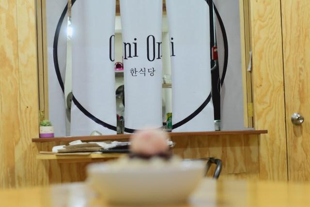 comida-coreana-oni-oni