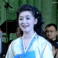 So Un-hyang 서은향, first appearance