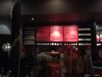 Starbucks in Paris