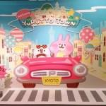カナヘイのゆるっとタウン京都レポ4【マジックショーとタウン商店街】