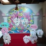 カナヘイのゆるっとタウン京都レポ5【マリアージュ~マジックカフェ~アルバイト】