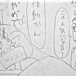 「新最強伝説黒沢1巻(第2話.復活)」を4コマくらいでまとめネタバレ