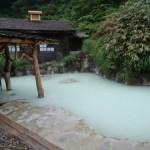 東北のGWおすすめ日帰りスポット!温泉や観光など種類別に紹介!