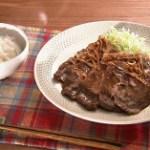 コウケンテツが教える生姜焼きのコツ【たべごころレシピ】