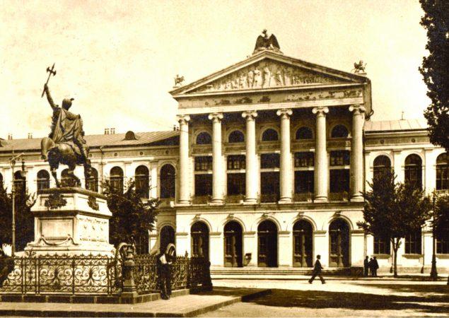 Poza 1863