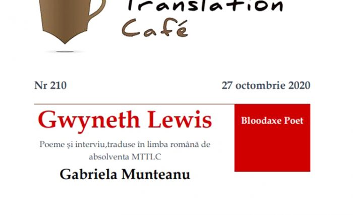 Translation Cafe
