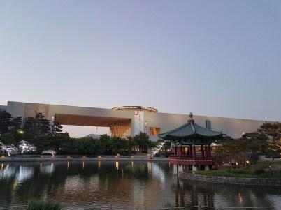Korea Museo Nacional
