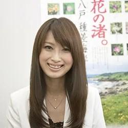 藤川優里の画像