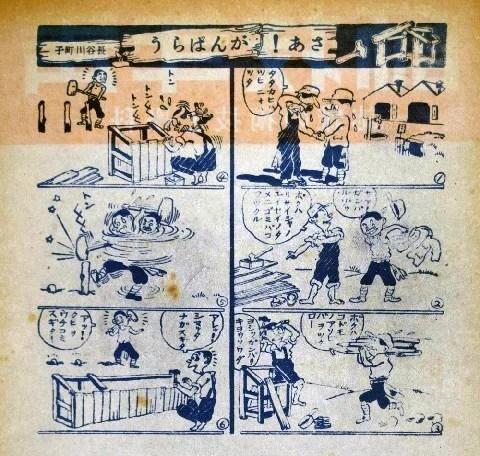 長谷川町子の画像