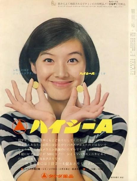 酒井和歌子の画像