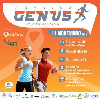"""UNIFATEA e Fundação Olga de Sá apoiam caminhada e corrida beneficente """"Genus"""""""