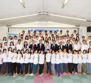 日本で新しい出発を決意する天一国宣教師1期生