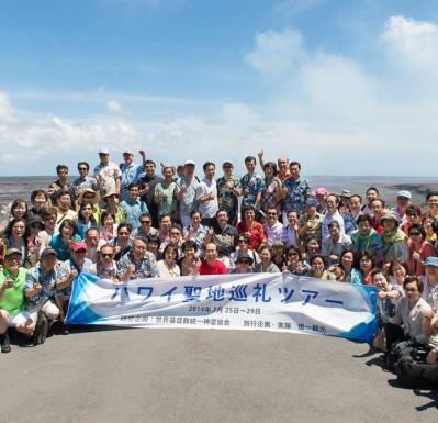 火山公園で(7月27日)