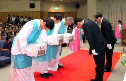 祈願書の奉献式|世界平和統一家庭連合 NEWS ONLINE