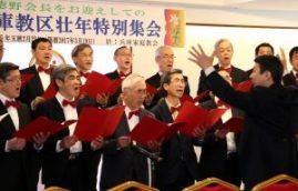 壮年集会で歌を披露する「兵庫教区ファーザーズ」| 世界平和統一家庭連合 NEWS ONLINE