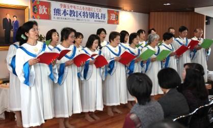 聖歌隊による讃美 | 世界平和統一家庭連合 NEWS ONLINE