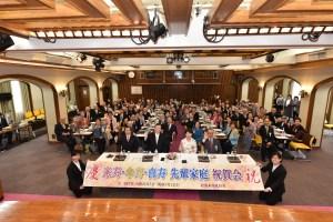 草創期を支えた先輩家庭90人を迎えて祝賀会で記念写真|世界平和統一家庭連合News Online
