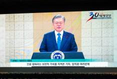 韓国紙セゲイルボ創刊30周年記念式 文在寅・韓国大統領が寄せた映像による祝賀メッセージ|世界平和統一家庭連合News Online