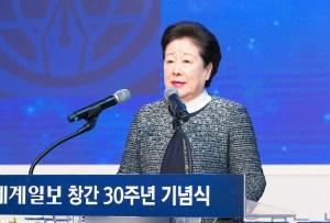 韓国紙セゲイルボ創刊30周年記念式で韓鶴子総裁が祝辞|世界平和統一家庭連合News Online