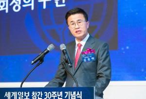 韓国紙セゲイルボ創刊30周年記念式でセゲイルボの鄭熙澤(チョン・ヒテク)社長が記念の辞|世界平和統一家庭連合News Online