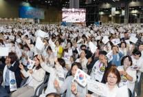 「2019 天運相続 国運隆盛 神統一韓国時代開門安着 希望前進大会」で太極旗を振り「統一の歌」を歌う来場者|世界平和統一家庭連合News Online