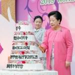 「天地人真の父母様勝利帰国・2019神世界安着のための世界巡回勝利報告大会」を開催!