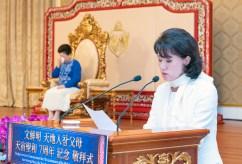 文鮮明 天地人真の父母 天宙聖和7周年記念敬礼式での韓鶴子総裁秘書室長による「地上の真のお母様が天上の真のお父様に捧げる書信」の訓読|世界平和統一家庭連合