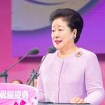 真のお母様をお迎えして台湾で7000組の既成祝福式