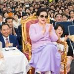 台湾大会の祝勝会を開催