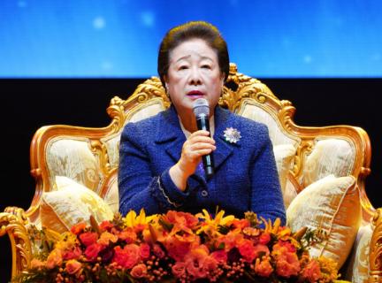 天地人真の父母聖誕100周年および天宙聖婚60周年記念「2020天寶大祝祭」での韓鶴子総裁|世界平和統一家庭連合News Online