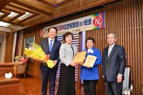 777双祝福50周年記念祝賀会及び総会にて方大陸会長夫婦と末永喜久子・777双家庭会会長らで記念写真|世界平和統一家庭連合News Online