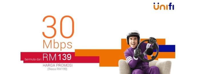 UniFi RM139 Promotion