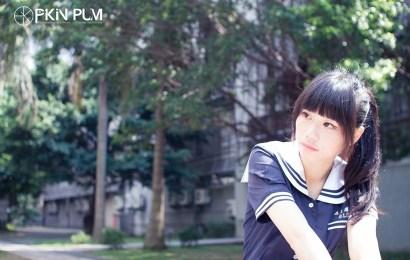 大慶商工 x PKIN PUM