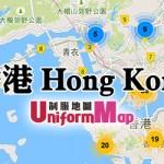 致謝與未來規劃4 (關於香港制服地圖)