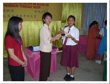 丹南中華國民型中學3