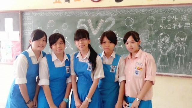 勞勿中競國民型中學3