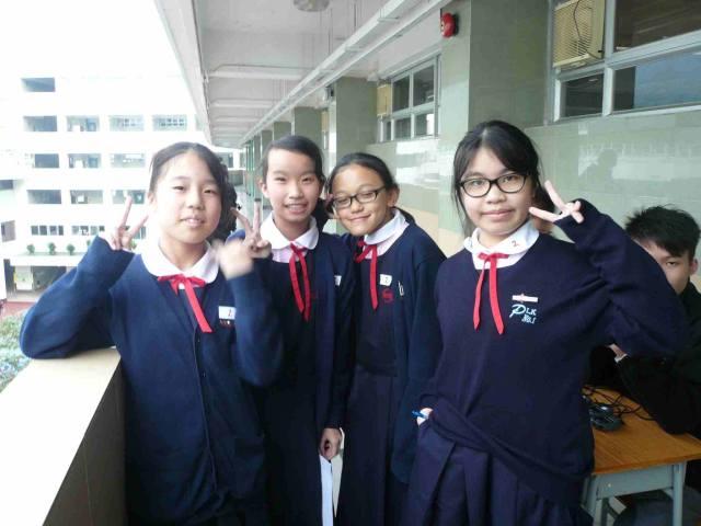 保良局第一張永慶中學3