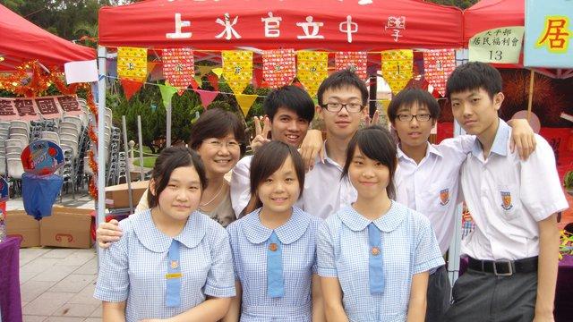 香港新界 -- 北區各中學制服介紹