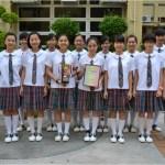 香港中學各類型制服討論(4) — 格紋裙/蘇格蘭裙