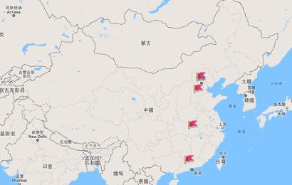 [網站開發] 中國制服地圖上線