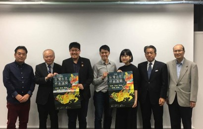 史上第一次! 2016台灣未來短片影展在東京看得到囉!