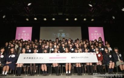 「日本最可愛高中生」進入決選,快來看看哪個是你心中的冠軍吧