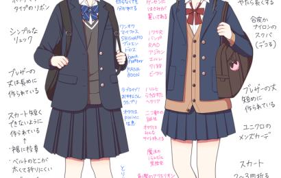 一張圖比較 2017 和 2007 JK 制服的差異