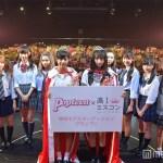日本最可愛高一生出爐,今年冠軍是來自長崎的「吉田莉桜」