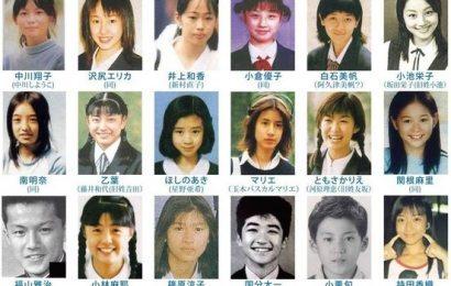 日本明星畢業照大集合,看看這些明星青澀的模樣